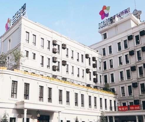 上海虹口区兰公馆