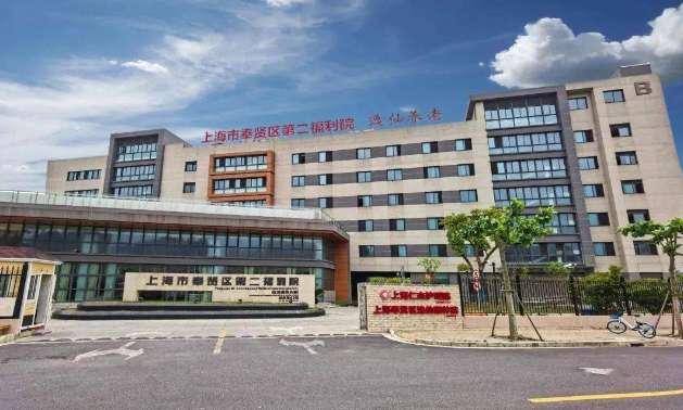 上海仁杰护理院