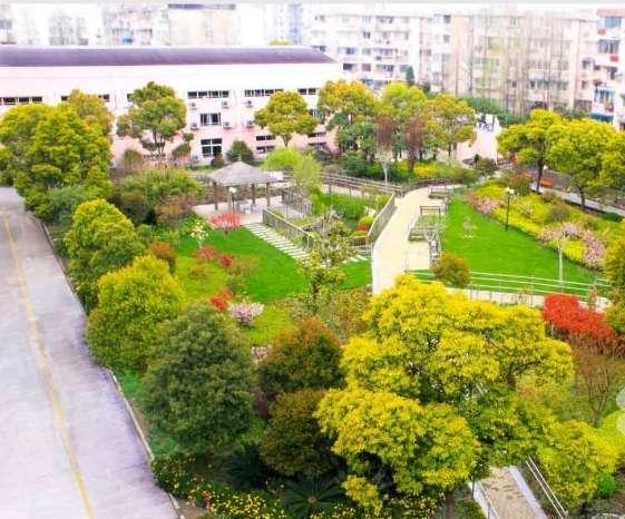 上海欣益养老院