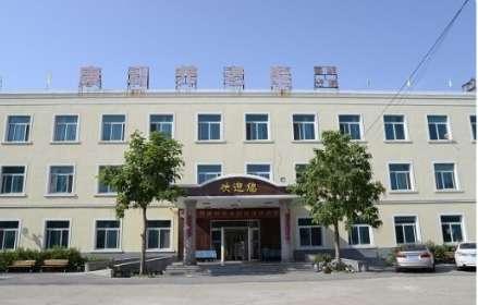 辽宁省沈阳市铁西区康利养老院