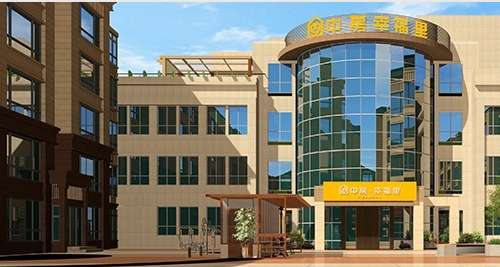 中房·幸福里太陽城康養中心