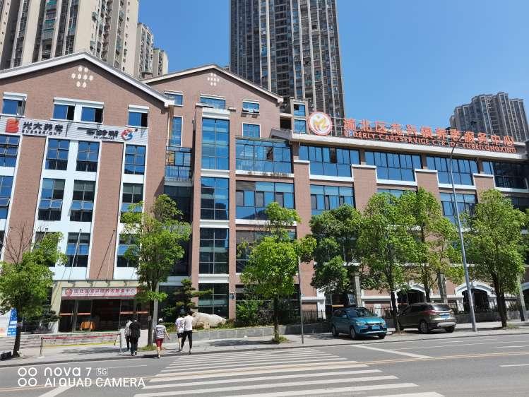 重庆渝北养老院-光大百龄帮·龙兴镇养老服务中心