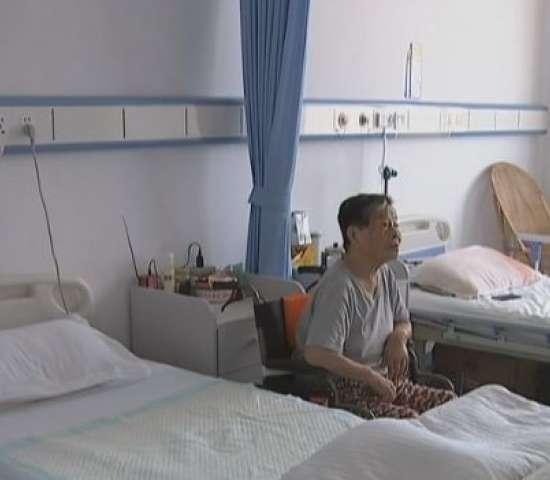 上海生康护理院