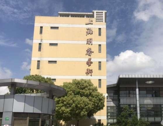 上海市奉贤区明馨艺术养老院