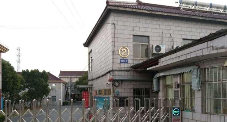 上海航馨养护院