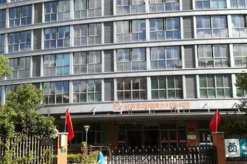 上海长寿家园桃浦九村养老院