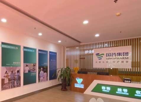 国药壹家(大连)护理中心