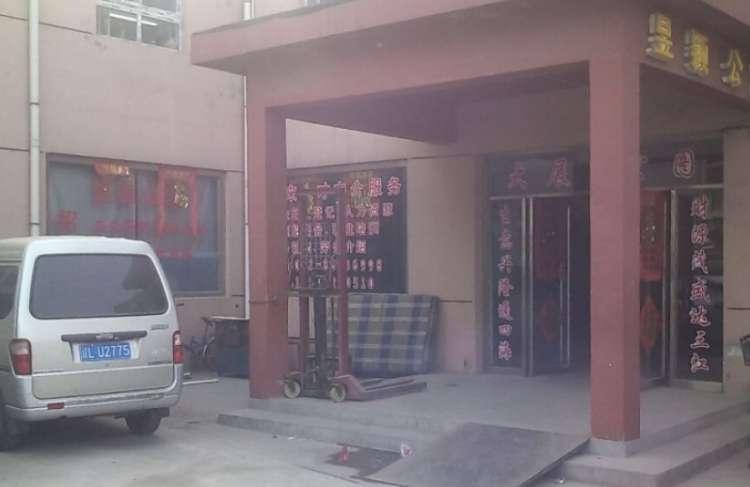 天津市壹家養老院