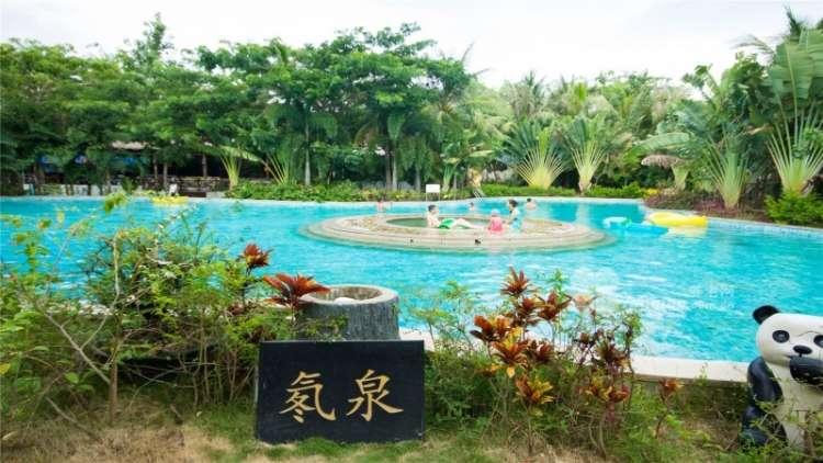 三亞檳榔河溫泉酒店