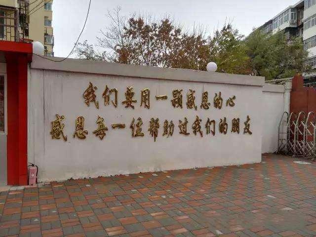 天津市南开区友帮敬心养老院