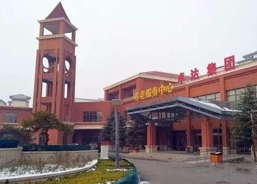 卓達·天津市武清區養老護理中心