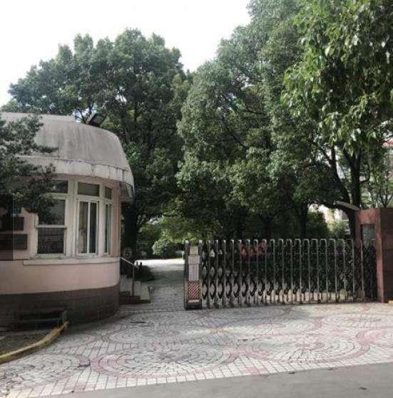 上海市宝山区宝钢红十字老年护理院(宝康老年公寓)