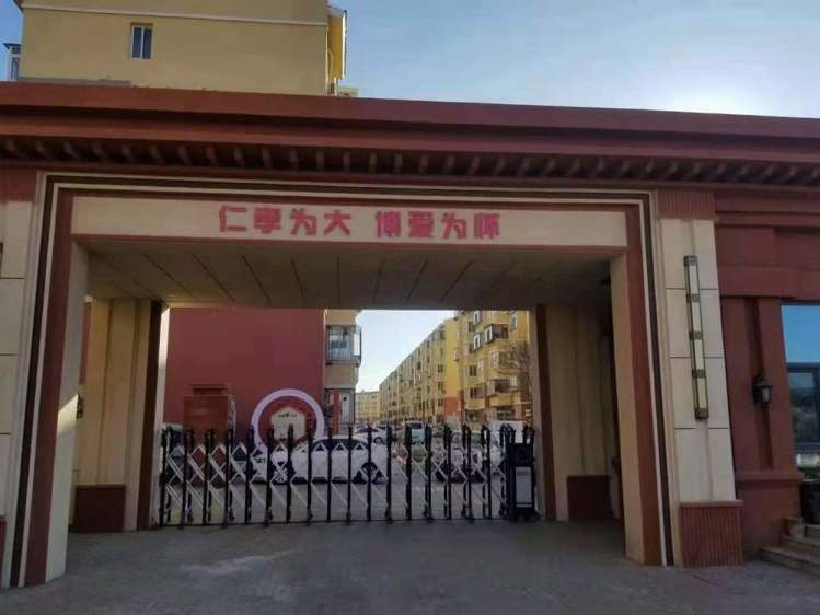 葫蘆島市連山區化工街道社區養老資源服務中心仁愛老年護理院