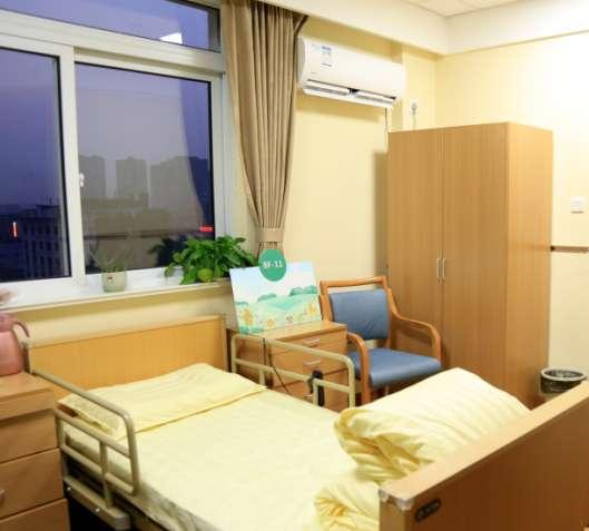 陽光澳洋護理院