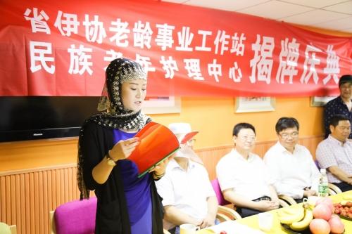 江苏省南京市民族老年公寓(回民)护工图片