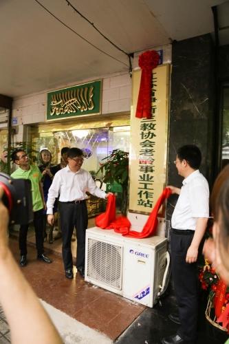 江苏省南京市民族老年公寓(回民)活动图片