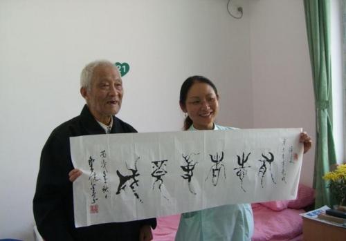 南京市鼓楼区金康老年康复中心服务图片