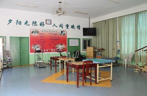 南京市鼓楼区金康老年康复中心设施图片