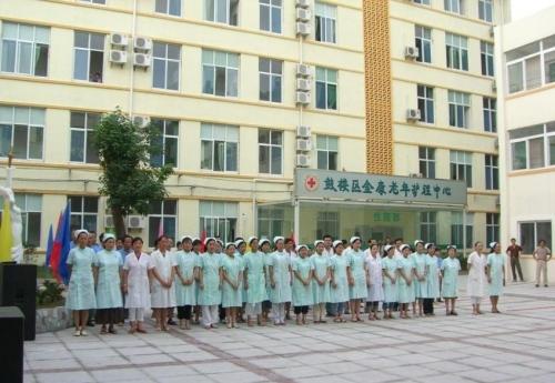 南京市鼓楼区金康老年康复中心护工图片
