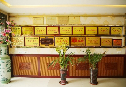 重庆市沙坪坝区天长休养院证书图片
