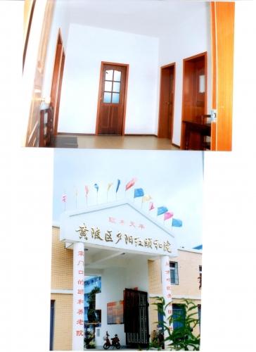 武汉市黄陂区夕阳红颐和院环境图片