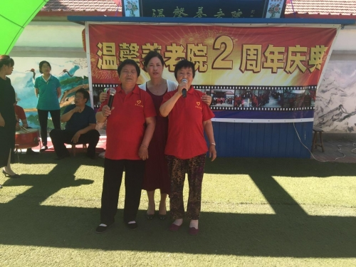 天津市宝坻区温馨养老院老人图片