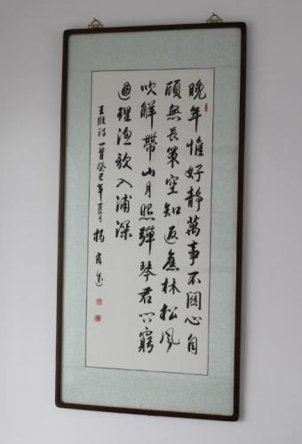天津市宝坻区温馨养老院环境图片