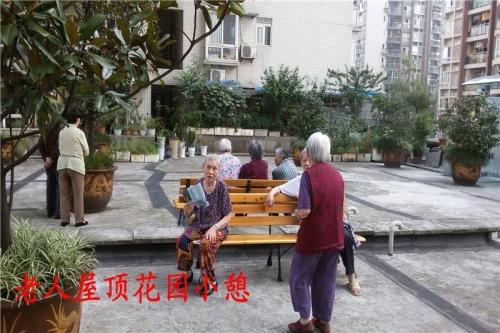 重庆市大渡口区康乐养老院老人图片
