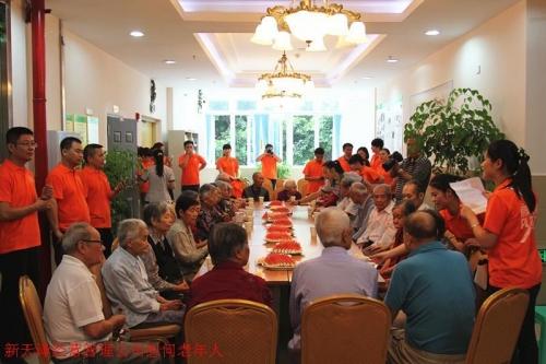 重庆市大渡口区康乐养老院服务图片