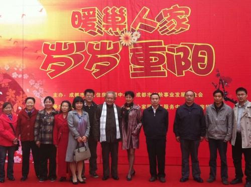 成都市锦江区暖巢人家照料护理中心活动图片