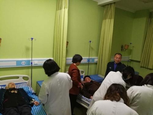 成都市锦江区暖巢人家照料护理中心服务图片