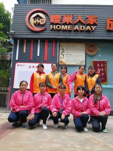 成都市锦江区暖巢人家照料护理中心护工图片