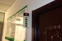 北京丰台区看丹老年公寓设施图片
