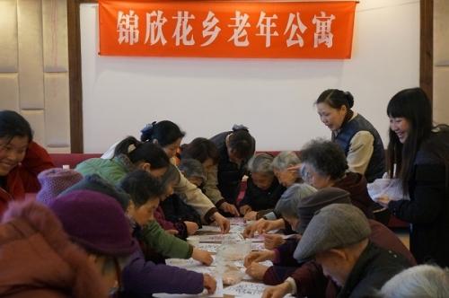 成都锦欣花乡老年公寓老人图片