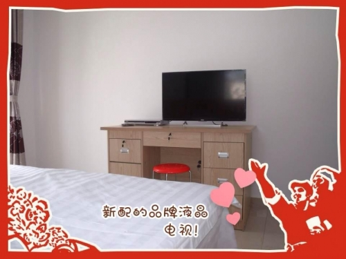 碧海云天老年度假公寓房间图片