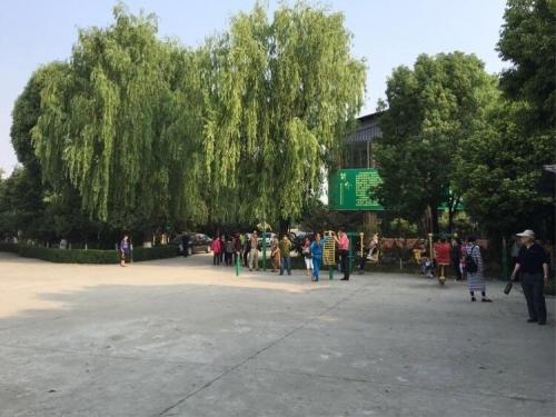 成都市纯德养老中心外景图片