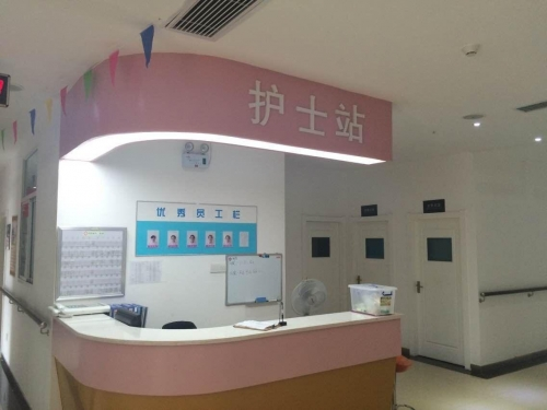 武汉江岸区香园社区(优康)养老院设施图片