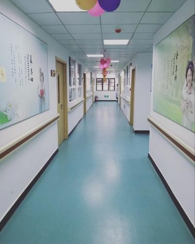 武汉汉沙医院爱心养老特护中心环境图片