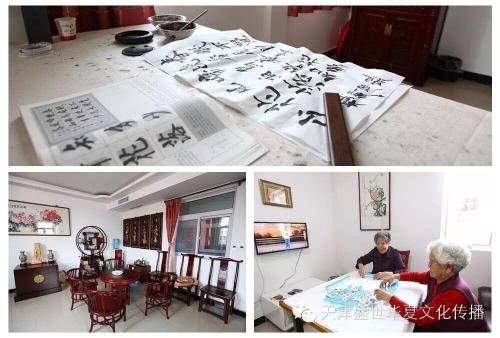 天津市宝坻区植乡居养老服务中心环境图片