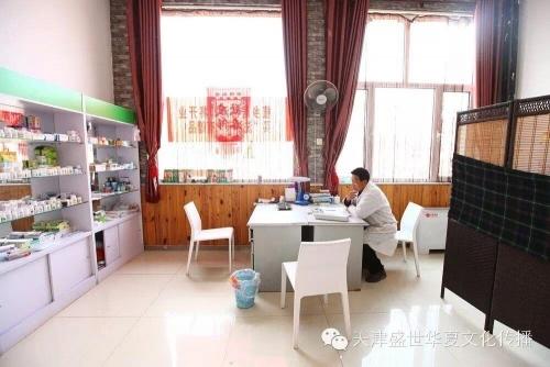 天津市宝坻区植乡居养老服务中心护工图片