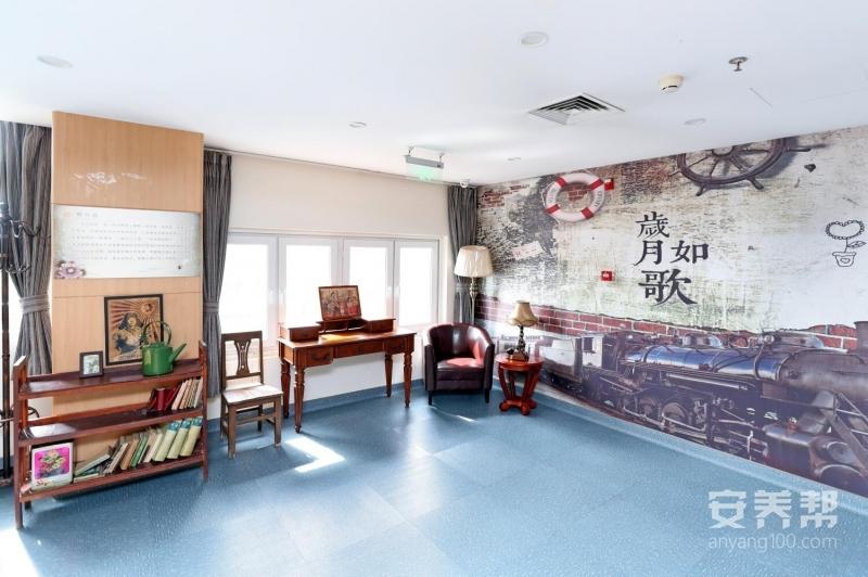 �h洋・椿萱茂(北京青塔)老年c公寓�h境�D片