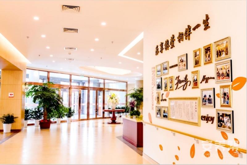 �h洋・椿萱茂(北京青塔)老年公寓�h境�D片