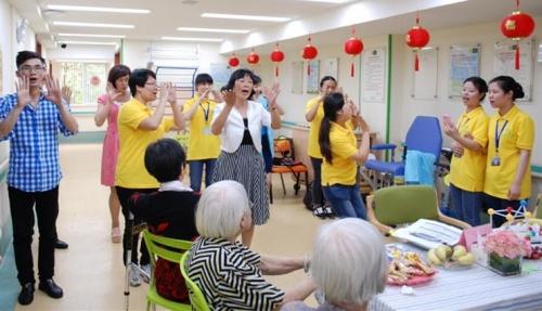 美好家园(广州东湖西)孝慈轩养老服务中心活动图片