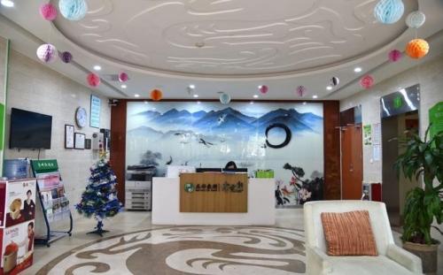美好家园(广州东湖西)孝慈轩养老服务中心环境图片