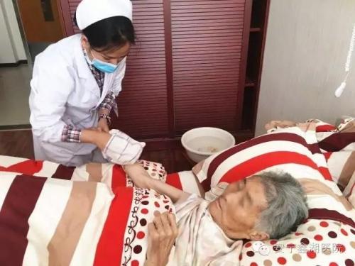 云南鑫湖医院医养中心服务图片
