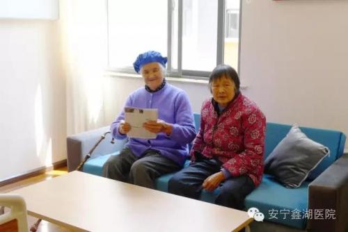 云南鑫湖医院医养中心老人图片