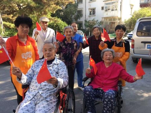 天津陶乐家养老机构(南开区)老人图片