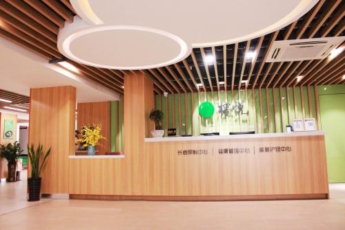 万科榕悦(越秀公园店)设施图片
