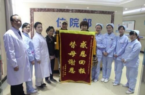 上海奉爱老年护理医院(上海奉爱护理院)证书图片