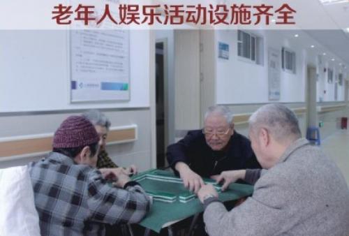 上海奉爱老年护理医院(上海奉爱护理院)老人图片